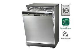 خرید ماشین ظرفشویی ال جی مدل جدید