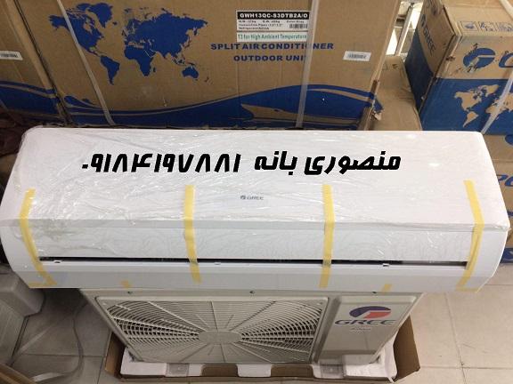 خرید اینترنتی کولر گازی