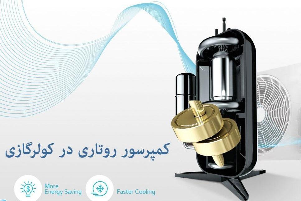 کولر گازی 36000 اکسنت گری اینورتر سرد و گرم