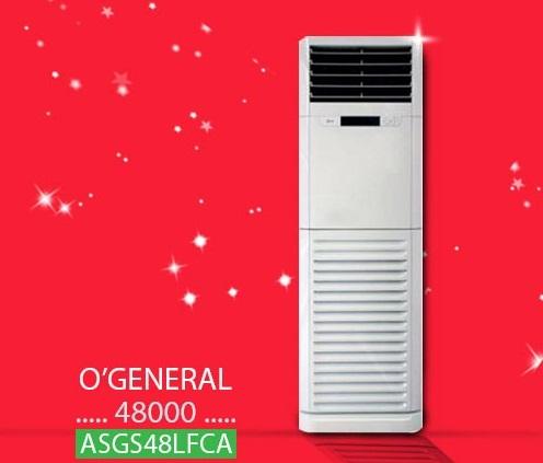 قیمت کولر گازی اجنرال 48000 ایستاده سرد و گرم